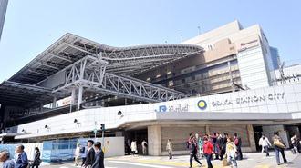 JR西日本の「ベンチャー投資」は成功できるか