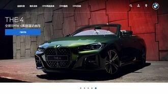 ドイツVS日本、中国の「乗用車市場」を巡る争い