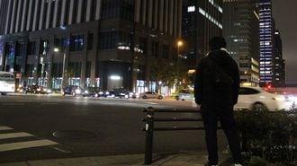 「日雇い派遣」で食い繋ぐ34歳男性の壮絶半生