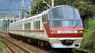 名古屋の私鉄では「特急通勤」が定着している