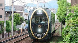 叡山電鉄「ひえい」、奇抜デザインの裏に気配り