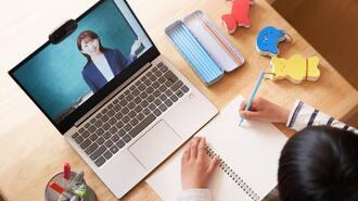 日本で「オンライン教育が進まない」本当の理由