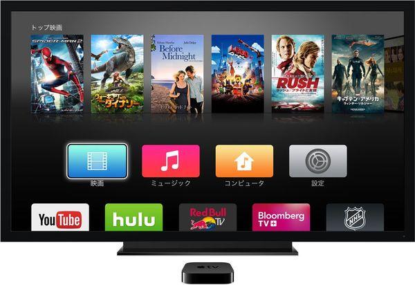 アップル「番組見放題」、ついに来年登場か