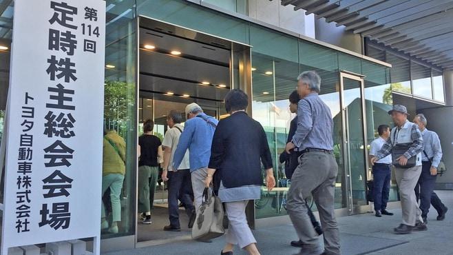 トヨタ株主総会で垣間見た章男社長の「余裕」
