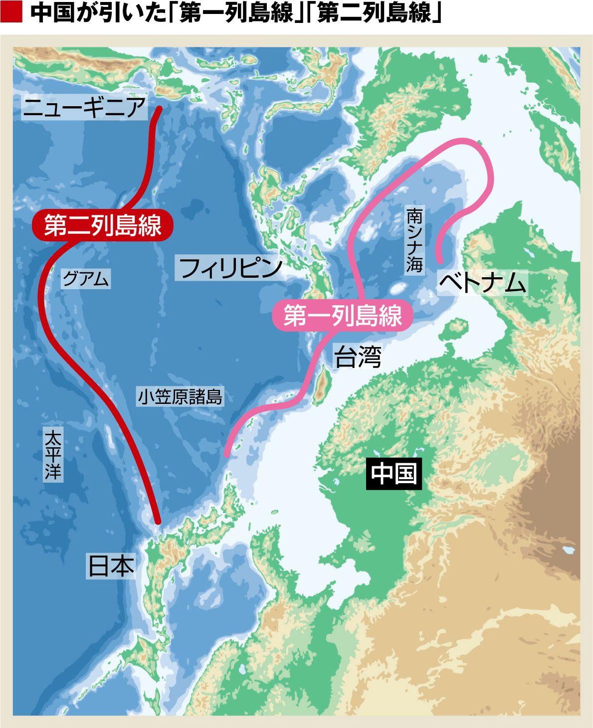 【国内】沖縄の米軍基地を大阪に 市民団体が「引き取る」運動©2ch.net YouTube動画>4本 ->画像>13枚