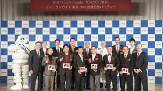 Michelin Guide Tokyo 2016 in 3 Minutes
