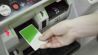 Suicaの「チャージ上限額」はなぜ2万円なのか