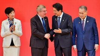 東京五輪中止論浮上で追い詰められる安倍首相