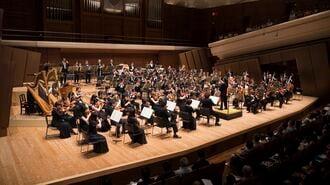 「日本のオーケストラ」収入ゼロの辛すぎる窮状