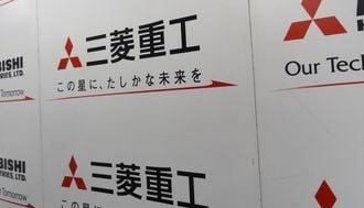 """三菱重工、株主からは""""争奪戦""""の質問出ず"""