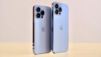 「iPhone 13」の選び方と使って実感した超進化
