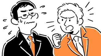 職場の20代が「経営批判」を始めた時の対処法
