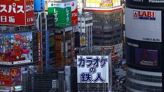 東京23区で飲食店が激しく密集しているのは?
