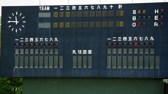 「野球が9回制になった」あまりに予想外の理由
