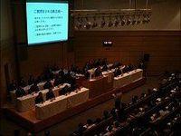 日本ガイシの株主総会、大容量蓄電が可能な「NAS電池」へ質問が集中