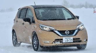 「ノート」に「セレナ」、雪上でみた日産車の実力