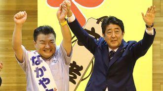「殿ご乱心!」安倍首相の言動に揺れる永田町
