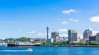 住みやすくないけど人気「横浜」の圧倒的引力