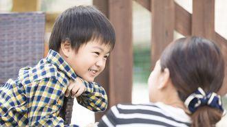 「自分はバカだ」と言う子に親ができること