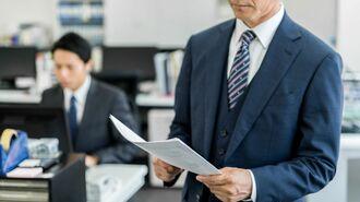 """「発達障害の従業員」について会社が負う""""義務"""""""
