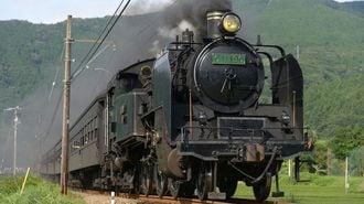 耳で鉄道を味わう「音鉄」の奥深い世界とは?