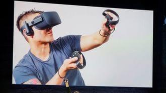 2016年「仮想現実サービス」群雄割拠の時代へ