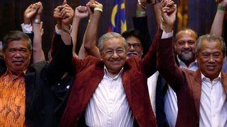 マレーシアの歴史的政権交代はなぜ起きたか