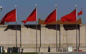 中国、中央政府機関から一部権限を剥奪