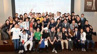 南アフリカ出身の起業家が日本を目指すわけ