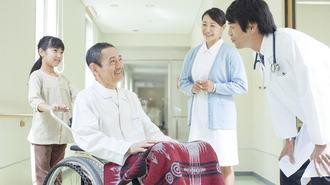 医療介護ではどの費用項目が削られるのか