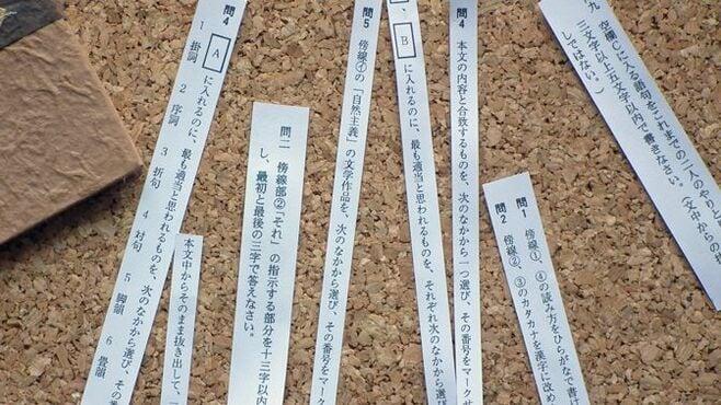 危うい「日本人の読解力」を根本的に変えるコツ