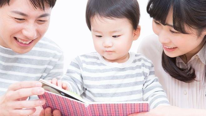 「本の読み聞かせ」が親子共に効果絶大な根拠