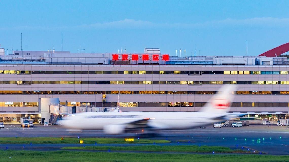 羽田空港の駐車場「空前の大混雑」という難題 | 鳥海高太朗の ...