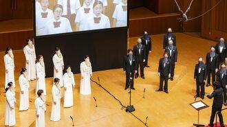 プロ合唱団が開発「歌えるマスク」の実力とは
