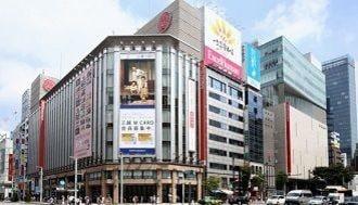 Mitsukoshi to Open Duty-Free Shop in Ginza