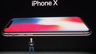 iPhone Xが「記念碑的モデル」といえるワケ
