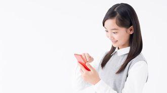 子どもがゲームに30万円課金、取り消せる?