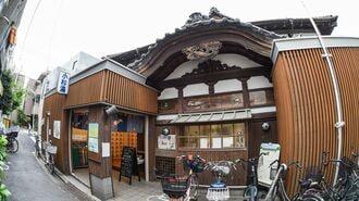 高円寺の「銭湯」に20~30代女子が通い詰める訳