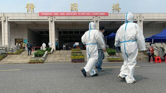 武漢コロナ死者「遺骨数」が政府発表上回る謎