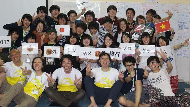 ベトナム武者修行する日本学生が増える理由