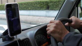 宅配の「個人ドライバー」が直面する争奪戦