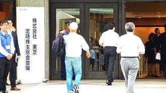 東芝、室町氏は特別顧問で「外から見守る」