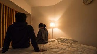 なぜ若者は恋愛を「コスパ最悪」と考えるのか