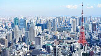 最新!「東京23区」の家賃相場が安い駅トップ10
