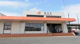 日本の政治史に名を刻む東海道線の小駅「興津」