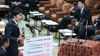 戦争発言の丸山氏、なぜ辞職させられないのか