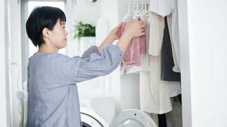 暮らしのムダを減らす「家事がラクになる」秘策