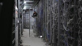 独占ルポ!中国「ビットコイン採掘場」閉鎖の激震