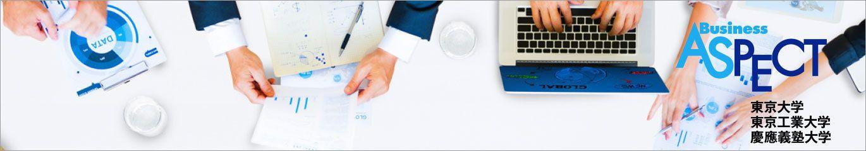 文部科学省