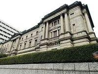 日本銀行の独立性確保は、通貨価値の安定の要